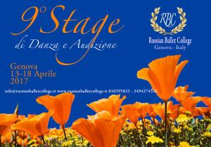 stage-primavera-2017