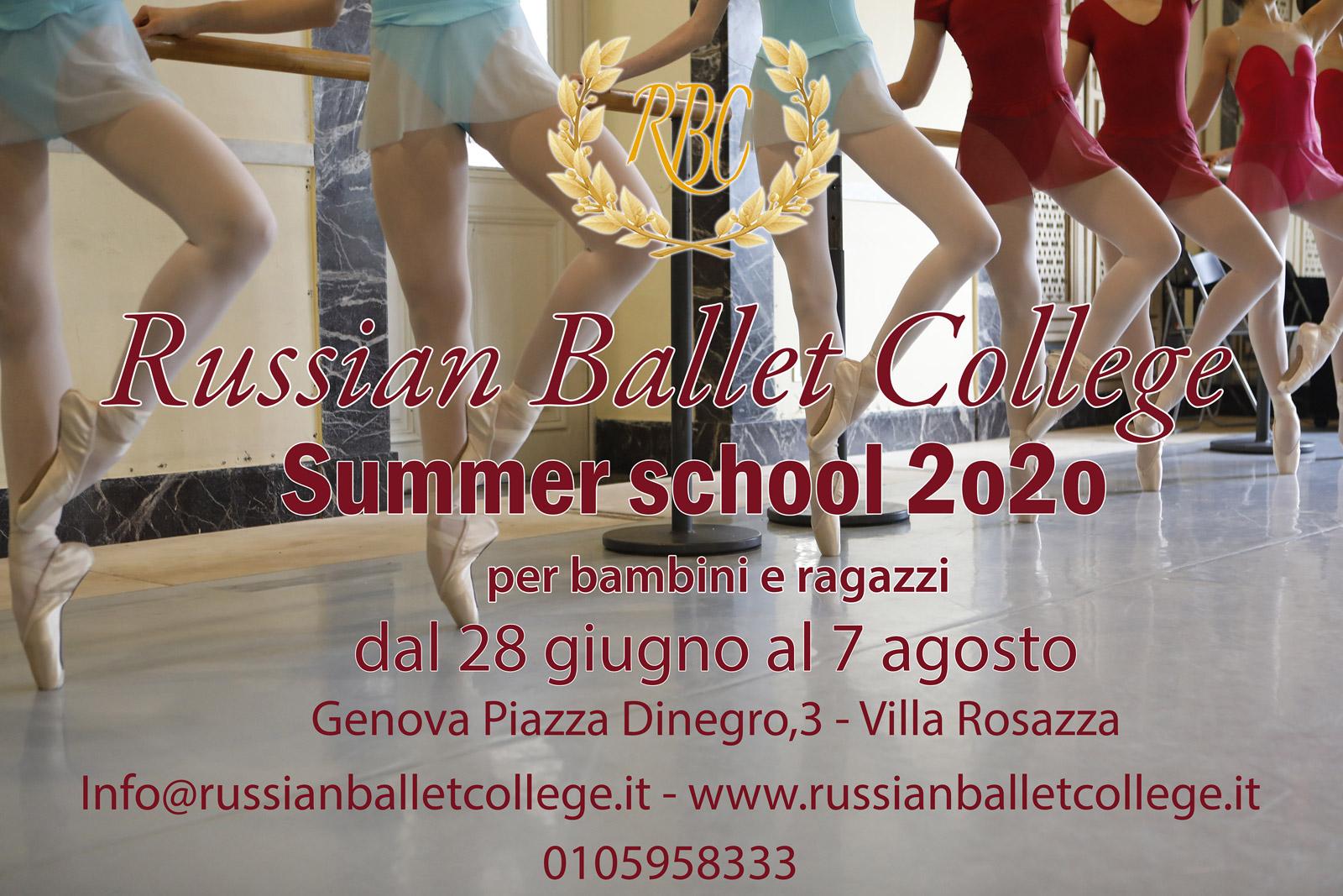 summer-workshop-2020